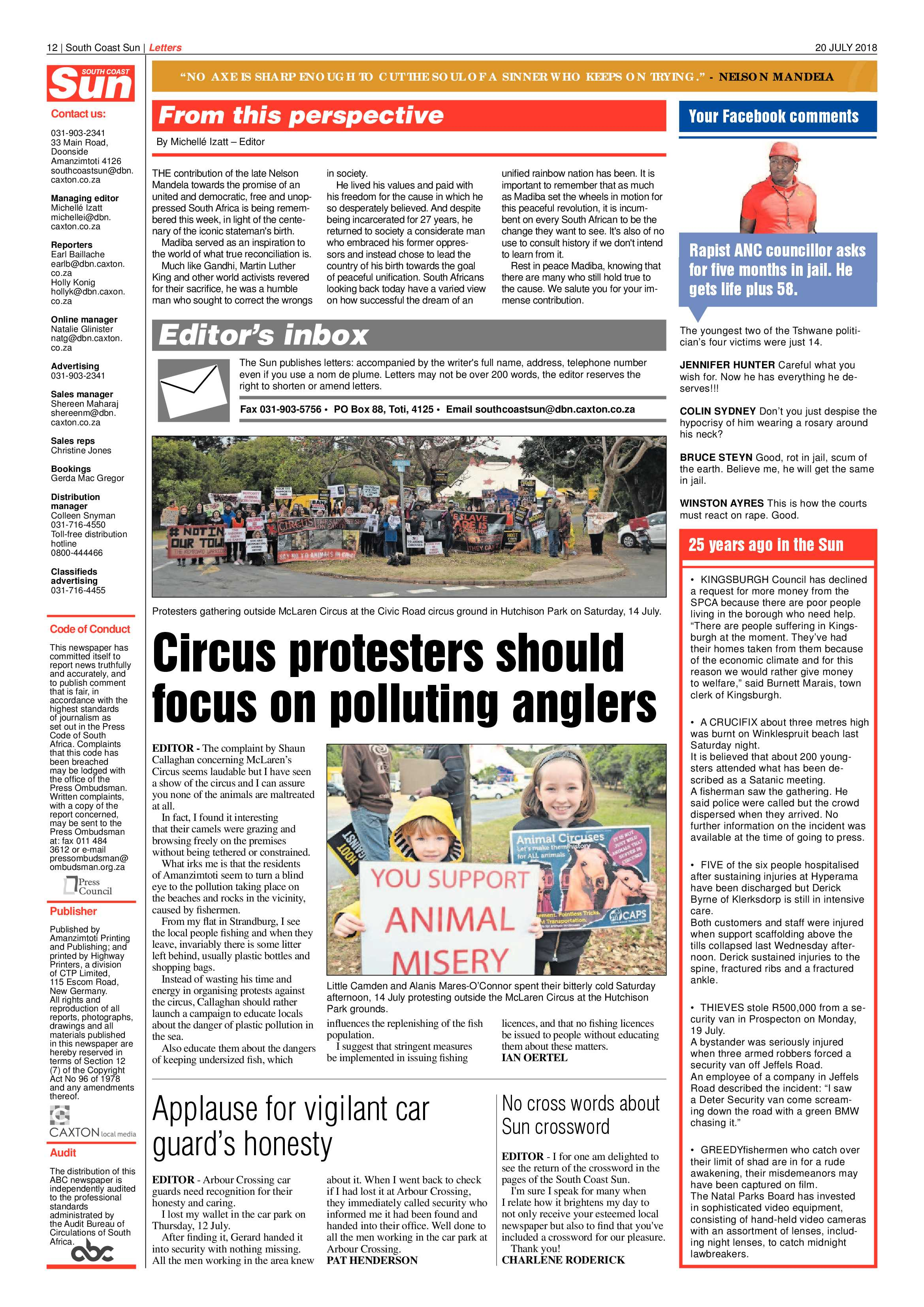20-july-2018-epapers-page-12